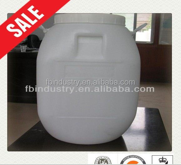 chemical reagent organic synthesis factory price hot sales