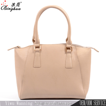 China OEM factory ladies elegant PU leather bags purses   handbags with Low  MOQ a681bed55f28c