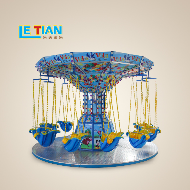 Newest Design Amusement Park Mini Jungle Flying Chair Rides for sale