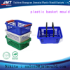 injection plastic fruit basket mould