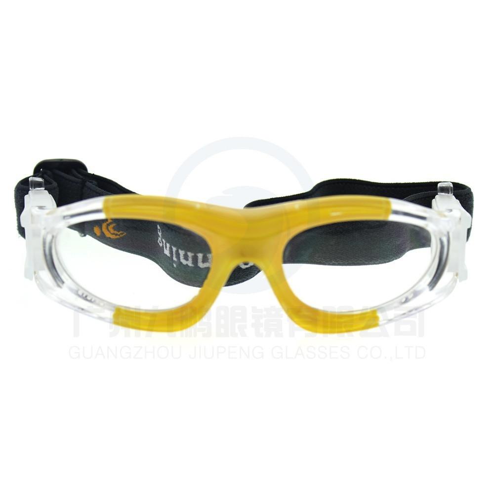 c17a238671db Boys Prescription Sports Goggles