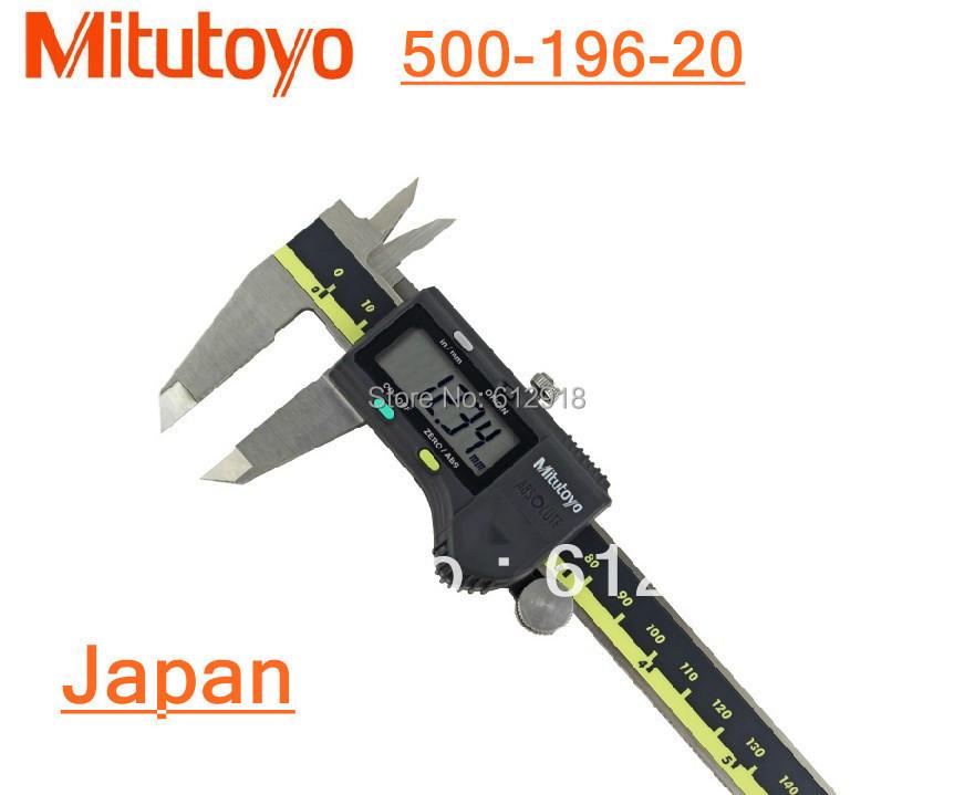 Mitutoyo Digital Calip...