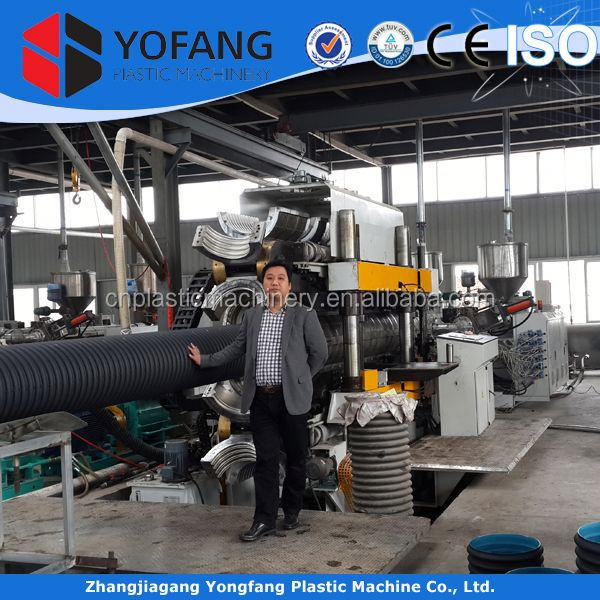 corrugated pipe tube production