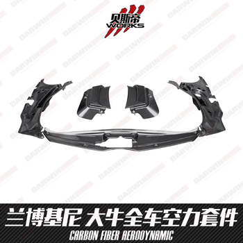 Oem Front Trunk Kit For Lamborghini Aventador Lp700 Lp720 3pcs