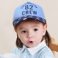S31635W Kids children new korean style trucker cap 3D embroidery baseball hat
