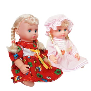 lifelike alive 12inch sweet baby dolls for kids with best doll price