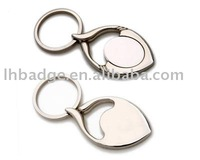 Car logo key chain with bottle opener