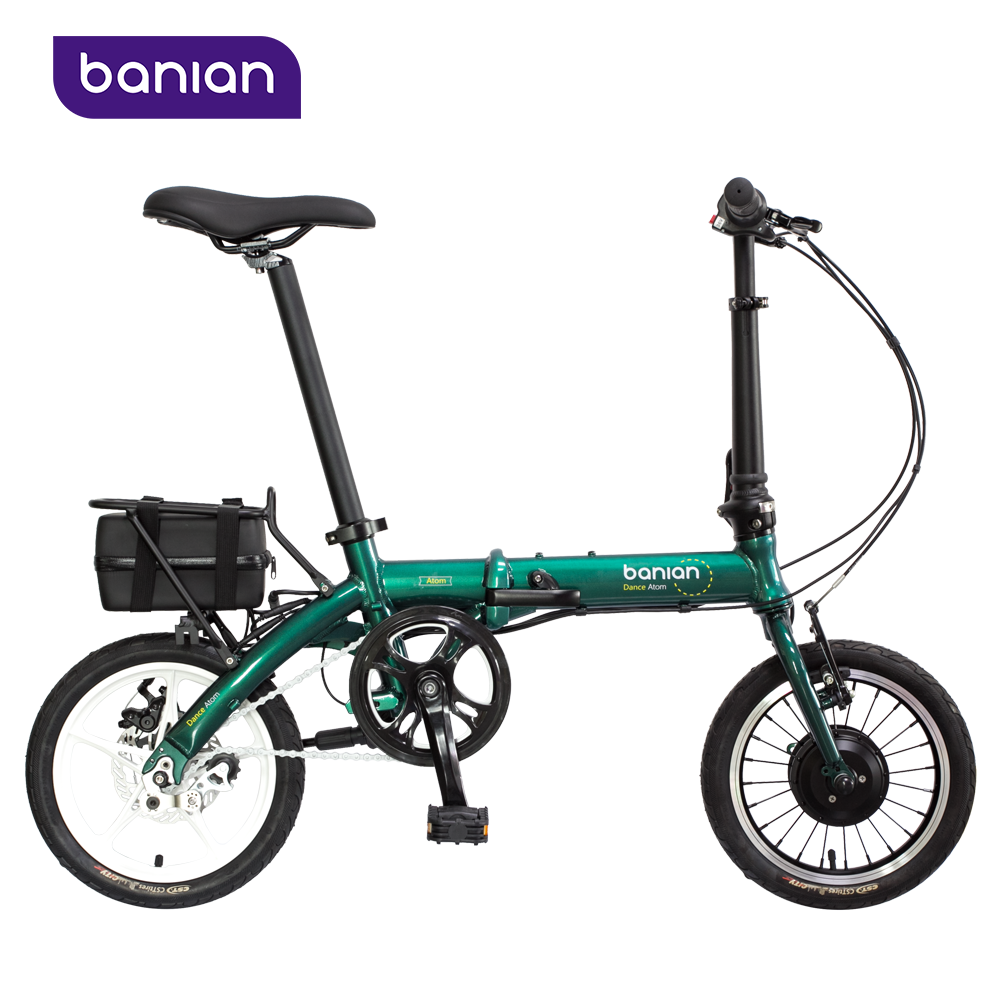 14 36v180w electric a bike mini folding bicycle foldable e bike with battery buy e cycle. Black Bedroom Furniture Sets. Home Design Ideas