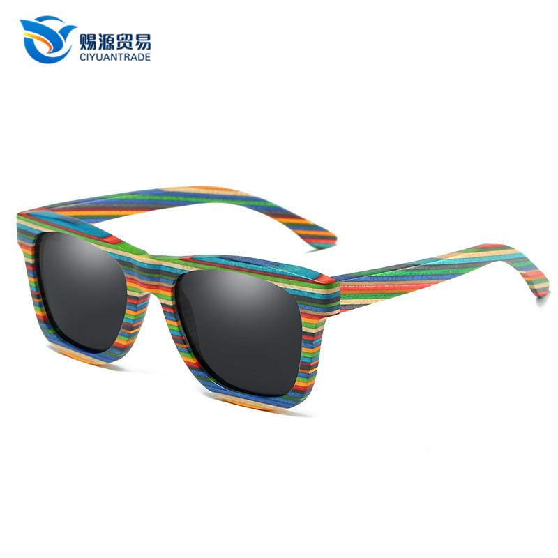 7d5d9531715 Sunglasses With Visor
