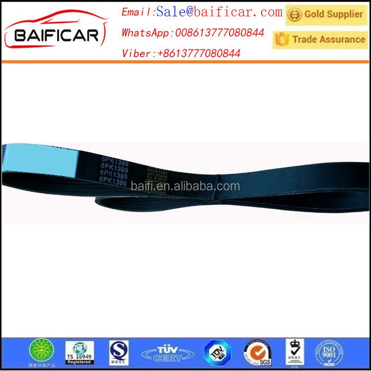 Comline Filtre à air ALPINA B5 4.4BMW 5 2.0 3.0-6 3.0 EAF864 Genuine