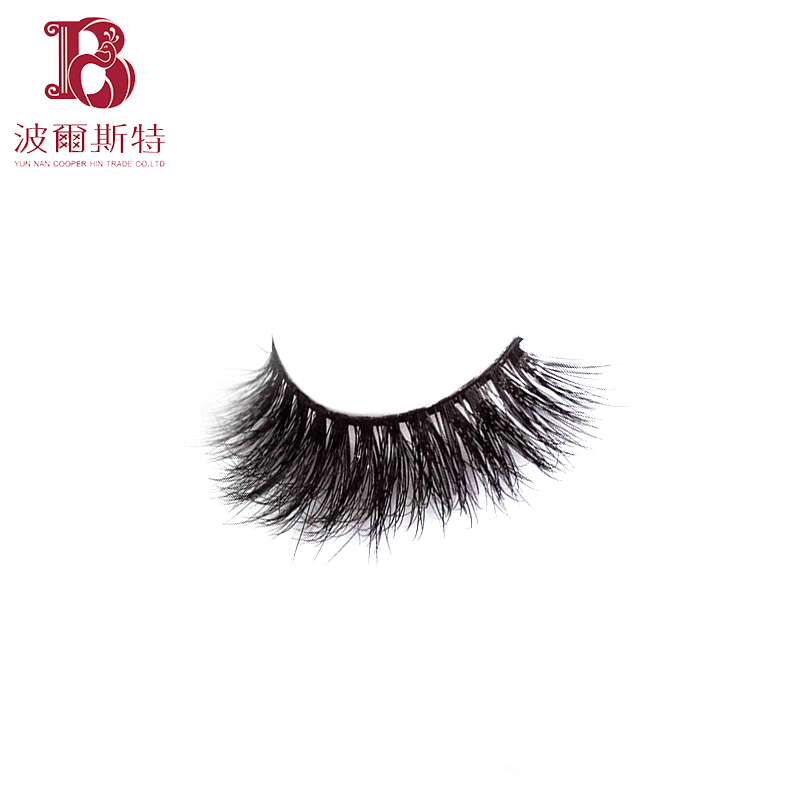 951be53b061 Best Lashes, Best Lashes Suppliers and Manufacturers at Alibaba.com