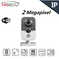 English Version IP Camera WIFI V5 4 0 Support POE Network IP Camera WI FI Wireless