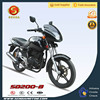 Best Selling New Model 200cc Street Motorcycle SD200-B