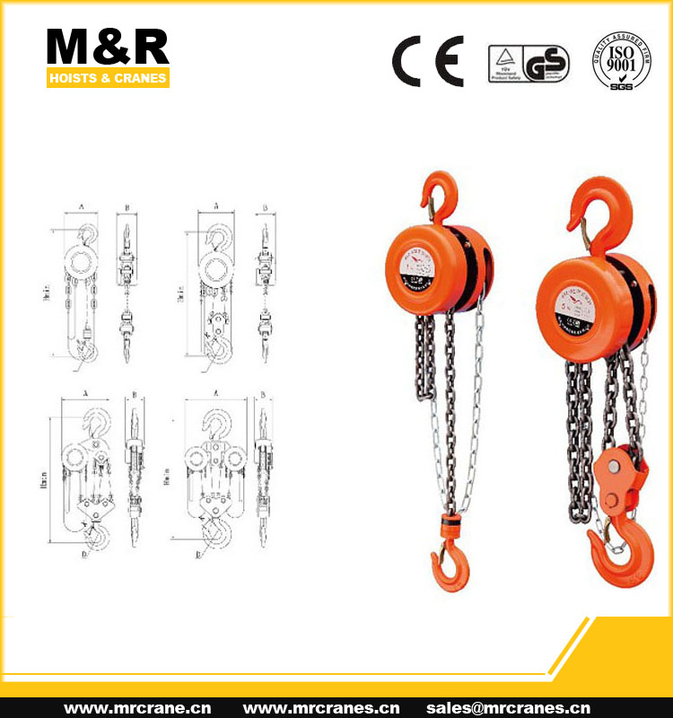 Hand-Operated chain block level hoist