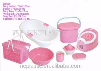 LILAS BEBE PLASTIC BABY BATH TUB SET WITH SQUEEZER SOAP BOX COTTON ...