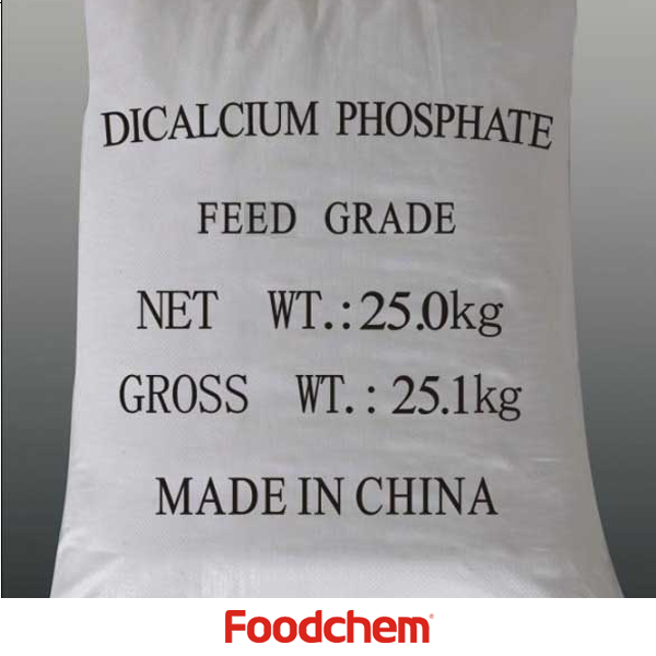 Dicalcium Phosphate Anhydrous, FCCVI USP Dibasic Calcium Anhydrous Food Grade
