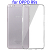 In Stock Now!! Ultra-thin Transparent Soft TPU Case for OPPO R9s Case