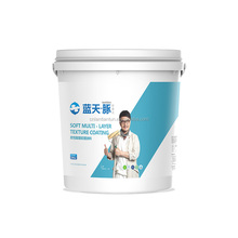 Texture finish paint (soft multi-layer texture coating)
