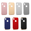 High quality electroplate hard PC case for iphone 8 plus phone accessories mobile case