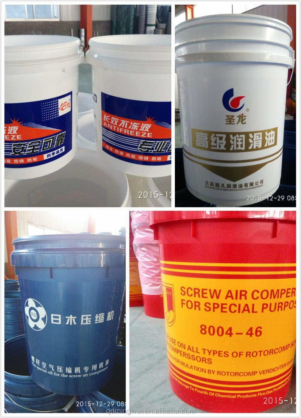 wholesale 10L plastic bucket with lid and pull ring for food or chemical