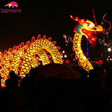 KANO1660 Large Lighted Dragon Lantern For Lanterns Exhibition the dragon lantern