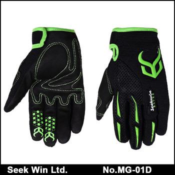 2016 Ktm Bicycle Gloves Motocross Breathable Mountain Bike Gloves