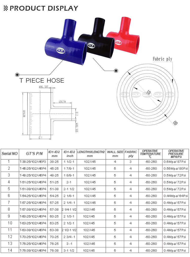GT hose Universal Silicone Hose T Piece, color of Blue/Black/Red/Customized, large range of sizes, for Auto, Marine, Industrial