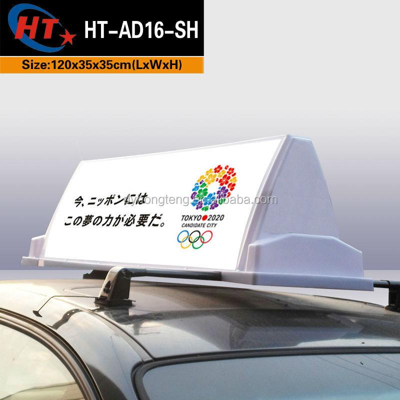 120cm White Bright Led Ad Taxi Lightbox