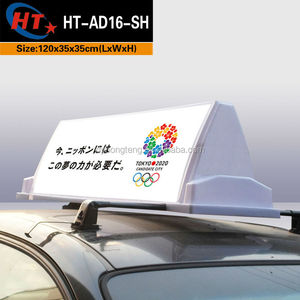 120cm White bright LED ad taxi roof light box