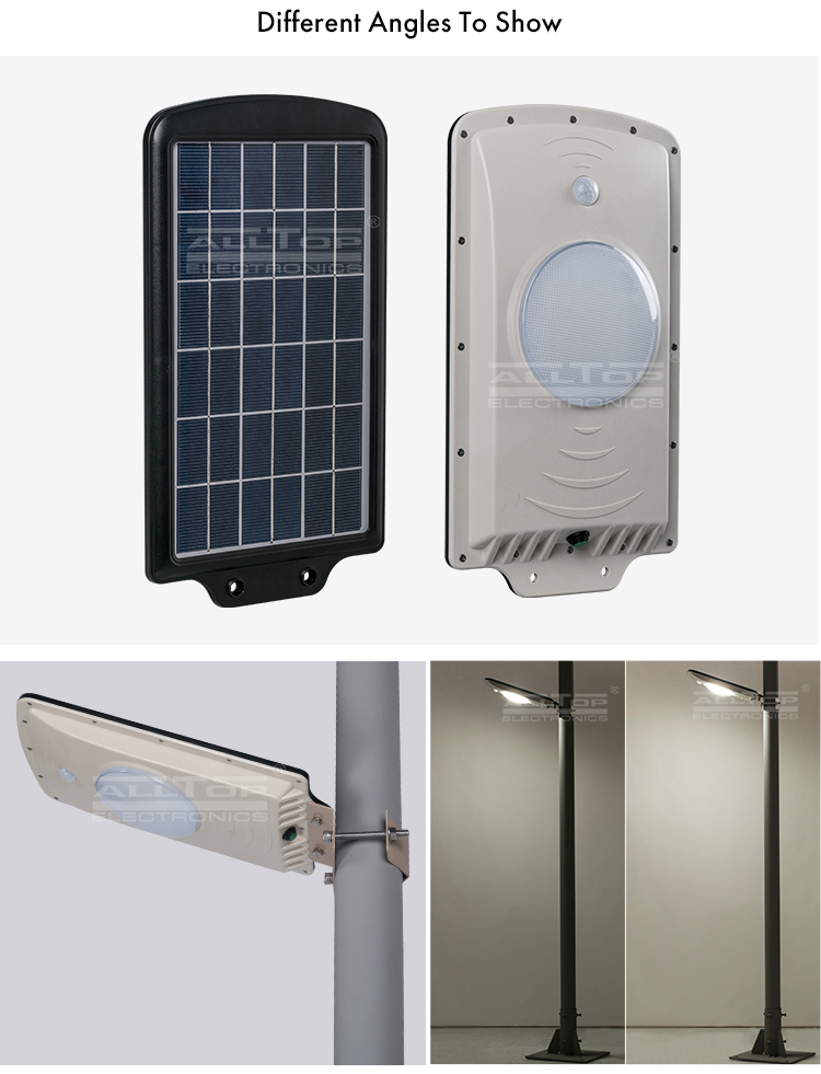 New products waterproof ip65 6w 12w integrated led solar street light