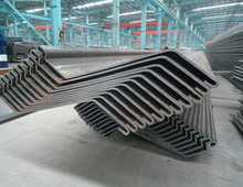 Sheet Pile, Sheet Pile direct from Jiangsu Shunli Cold