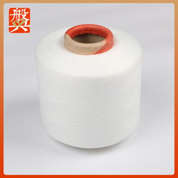 Producer China Polyester Spun Spandex Twist Covered Hank Yarn