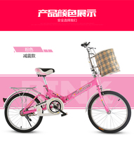New Style Popular steel frame bicycle lady/adult road renting city bicycle racing/cheap urban bikes for sale
