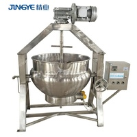 50 liter Electric hot Oil Soup jacketed cooking mixer machine Jacketed Boiling Stirring Pan for Tartar Sauce