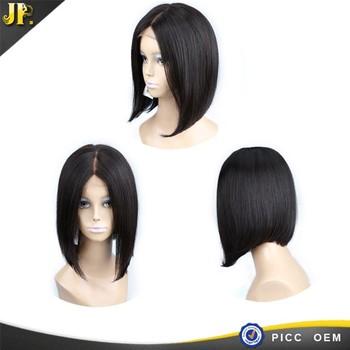 2017 Jp Neuheiten Milch Weiches Nettes Frisuren Für Kurze Glatte Haare Buy Nette Frisuren Für Kurze Glatte Haarekurze Glatte Haarenette Frisuren
