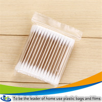 Cheap goods small clear plastic bags from china small zip bag ziplock biogas packageds