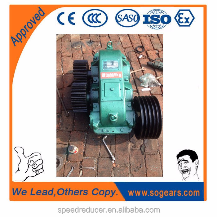 Quickly delivery reducer for JS500 electric concrete mixer