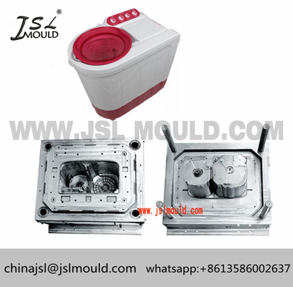China Injection Washing Machine, China Injection Washing