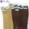 /product-detail/one-donor-100-virgin-brazilian-hair-cheap-waterproof-private-label-seamless-skin-weft-hair-extension-60403631942.html