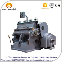 wholesale high precision mesin stamping press machine for logo foil gilding