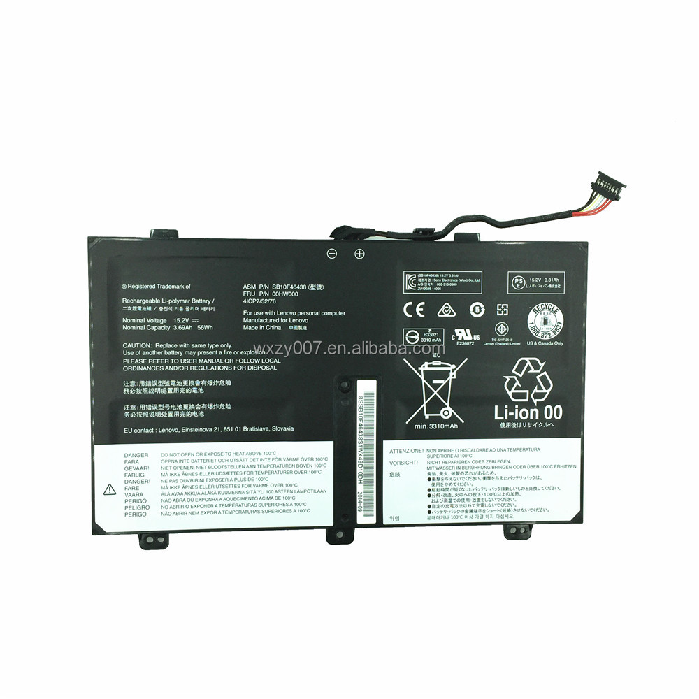 High quality laptop battery 00HW000 SB10F46438 for Lenovo ThinkPad S3 Yoga 14 lithium battery