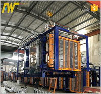 good quality and best price EPS expandable polystyrene shape moulding machine in China