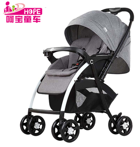 Hope brand factory wholesale baby stroller one hand fold system oxford material pram stroller