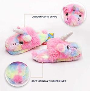 2ab0a343e4ad Cute Animal Slippers