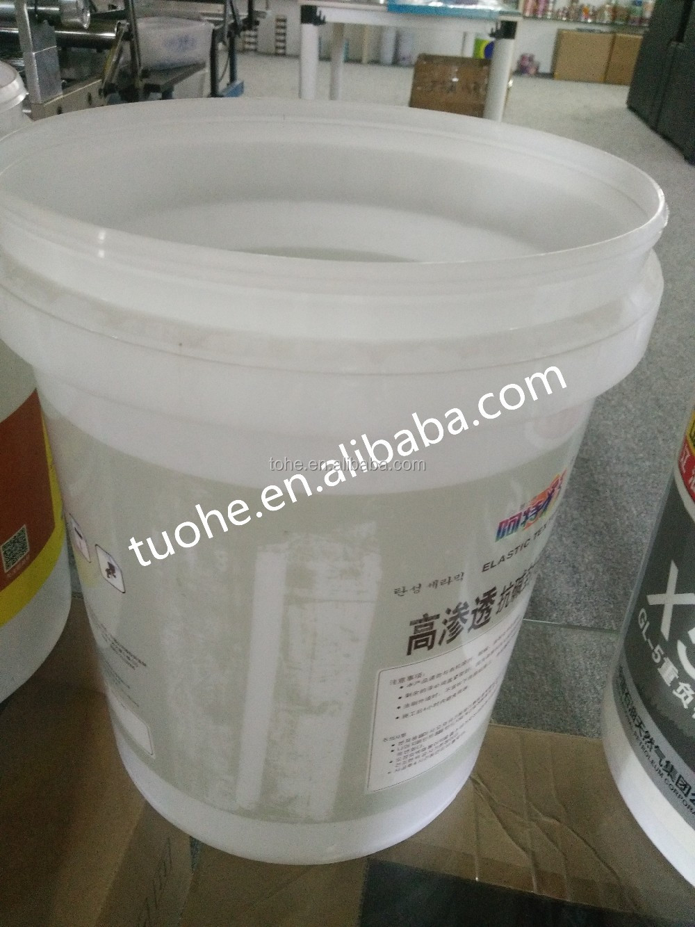 Alibaba slipper in guiyang china professional film CBRL in good price produce heat transfer film for plastic coating color tank