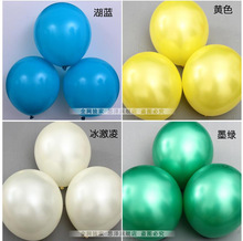 100pcs2 2 g of 14 inches blue inflatable latex air helium balloon floats decorated wedding birthday