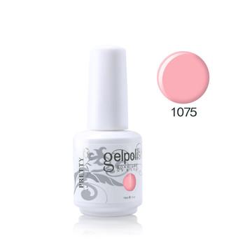 Hacer Tu Propia Marca De Maquillaje Barato Luz Uv Gel Kits Buy Kit De Uñas De Geletiqueta Privada De Esmalte De Gelproductos Para Salón De Belleza