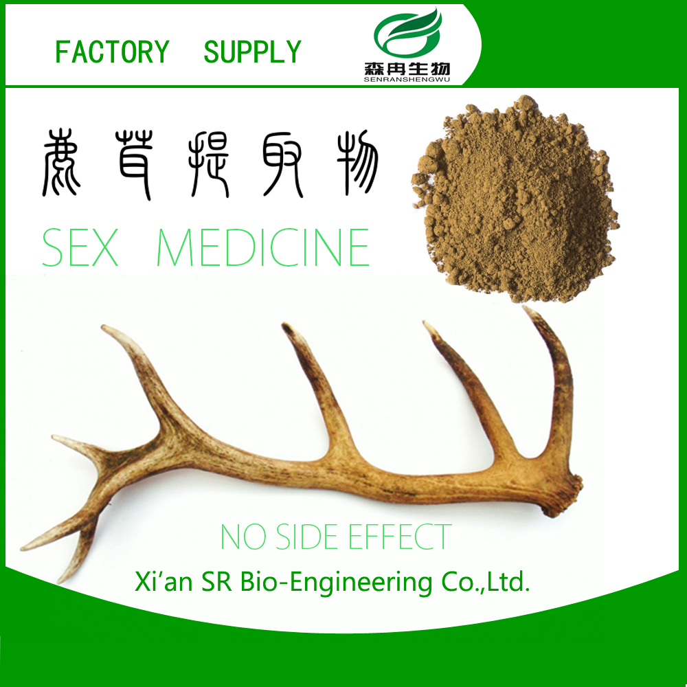 SR Natural Deer Velvet Antler Extract / cornu Cervi Pantotrichum Powder / Sex Medicine / Bodybuilding Supplement