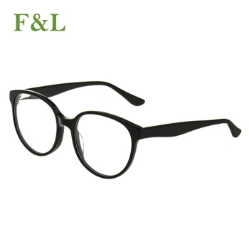 2018 New Fashion Stylish Eyewear Gentleman Optical Glasses Frame ...