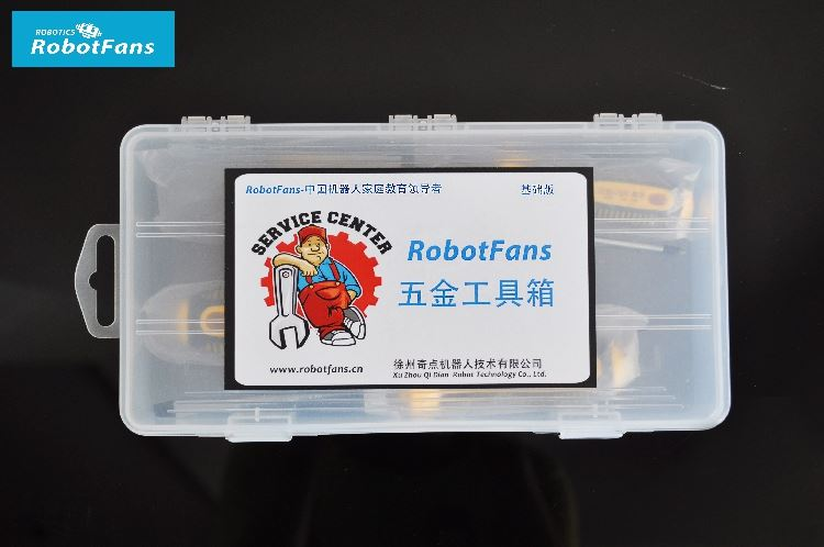 RobotFans hardware kit eight in one combination